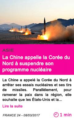 Societe la chine appelle la coree du nord a suspendre son programme nucleaire