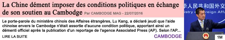 Societe la chine dement imposer des conditions politiques en echange de son soutien au cambodge