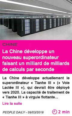 Societe la chine developpe un nouveau superordinateur faisant un milliard de milliards de calculs par seconde