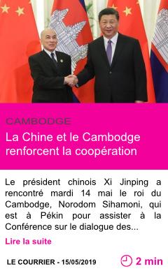 Societe la chine et le cambodge renforcent la cooperation page001