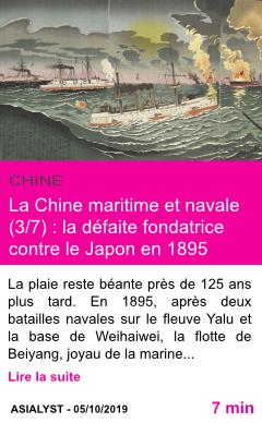Societe la chine maritime et navale la defaite fondatrice contre le japon en 1895 page001