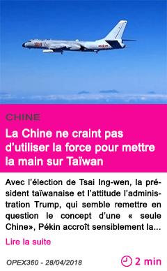 Societe la chine ne craint pas d utiliser la force pour mettre la main sur taiwan