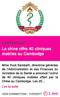 Societe la chine offre 40 cliniques mobiles au cambodge