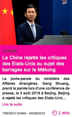 Societe la chine rejette les critiques des etats unis au sujet des barrages sur le mekong