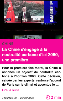 Societe la chine s engage a la neutralite carbone d ici 2060 une premie re