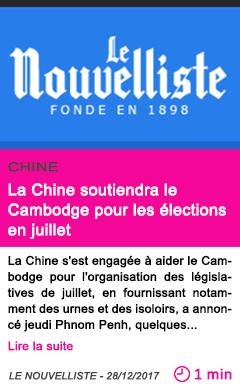 Societe la chine soutiendra le cambodge pour les elections en juillet