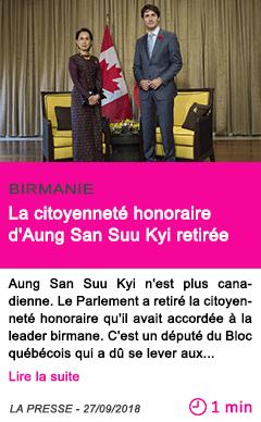 Societe la citoyennete honoraire d aung san suu kyi retiree