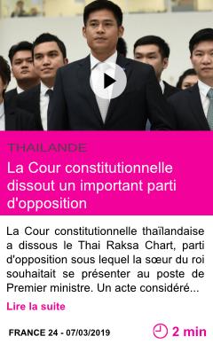 Societe la cour constitutionnelle dissout un important parti d opposition page001