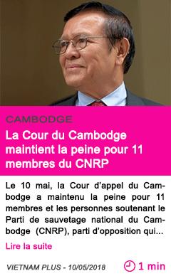 Societe la cour du cambodge maintient la peine pour 11 membres du cnrp