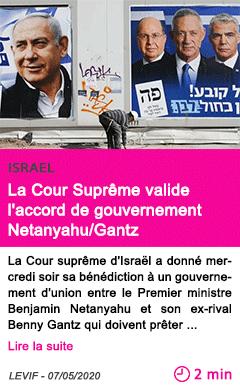 Societe la cour supreme valide l accord de gouvernement netanyahu gantz