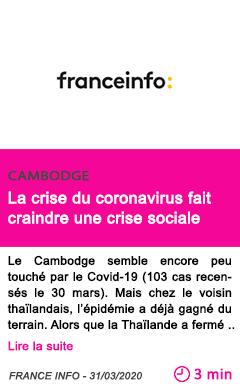 Societe la crise du coronavirus fait craindre une crise sociale