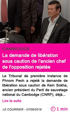 Societe la demande de liberation sous caution de l ancien chef de l opposition rejetee