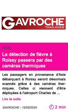 Societe la detection de fievre a roissy passera par des cameras thermiques