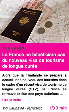 Societe la france ne be ne ficiera pas du nouveau visa de tourisme de longue dure e