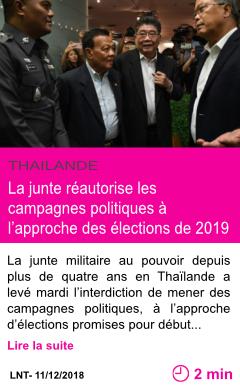 Societe la junte reautorise les campagnes politiques a l approche des elections de 2019 page001