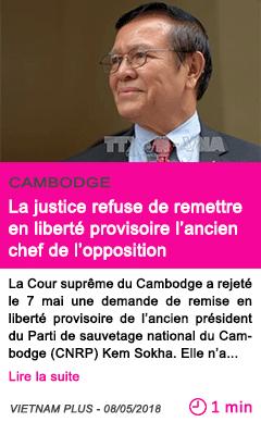 Societe la justice refuse de remettre en liberte provisoire l ancien chef de l opposition