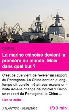 Societe la marine chinoise devient la premiere au monde