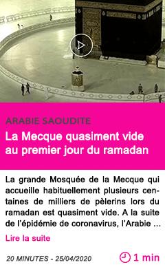 Societe la mecque quasiment vide au premier jour du ramadan