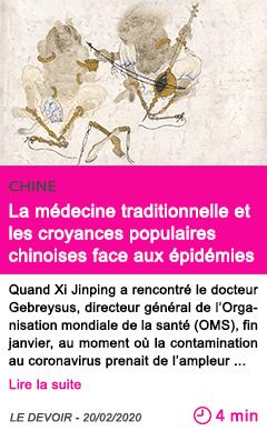 Societe la medecine traditionnelle et les croyances populaires chinoises face aux epidemies