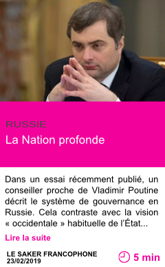 Societe la nation profonde page001