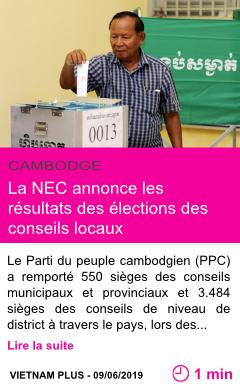Societe la nec annonce les resultats des elections des conseils locaux page001