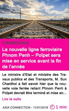 Societe la nouvelle ligne ferroviaire phnom penh poipet sera mise en service avant la fin de l annee