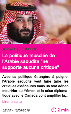 Societe la politique musclee de l arabie saoudite ne supporte aucune critique