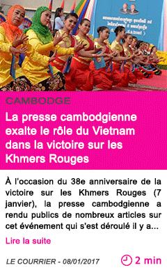 Societe la presse cambodgienne exalte le role du vietnam dans la victoire sur les khmers rouges