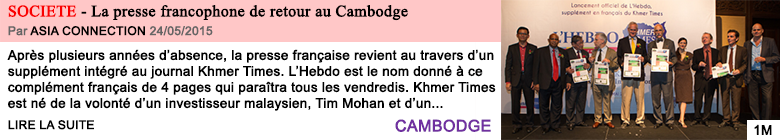 Societe la presse francophone de retour au cambodge
