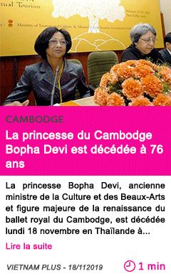 Societe la princesse du cambodge bopha devi est decedee a 76 ans