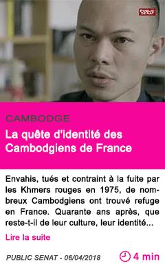 Societe la quete d identite des cambodgiens de france