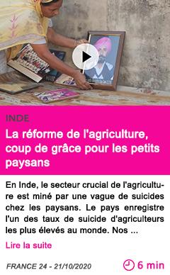 Societe la re forme de l agriculture coup de gra ce pour les petits paysans