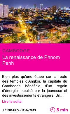Societe la renaissance de phnom penh page001