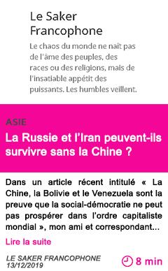 Societe la russie et l iran peuvent ils survivre sans la chine