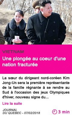 Societe la s ur de kim jong un attendue au sud pour une premiere historique