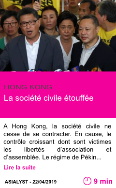 Societe la societe civile etouffee page001