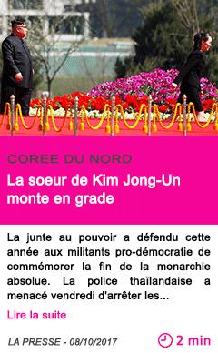 Societe la soeur de kim jong un monte en grade 1