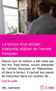 Societe la terreur d un ancien interprete afghan de l armee francaise page001
