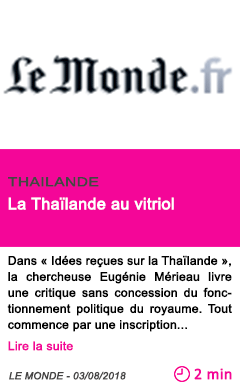 Societe la thailande au vitriol