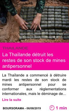 Societe la thailande detruit les restes de son stock de mines antipersonnel page001