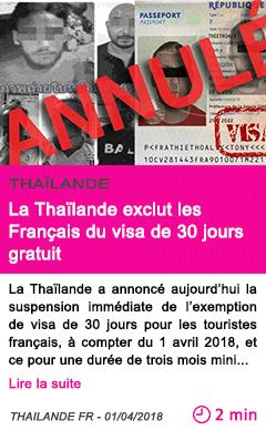 Societe la thailande exclut les francais du visa de 30 jours gratuit