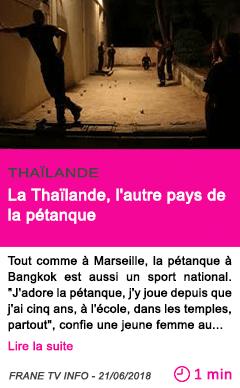 Societe la thailande l autre pays de la petanque