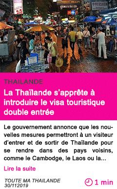Societe la thailande s apprete a introduire le visa touristique double entree