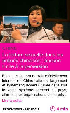 Societe la torture sexuelle dans les prisons chinoises aucune limite a la perversion page001