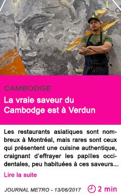 Societe la vraie saveur du cambodge est a verdun