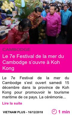 Societe le 7e festival de la mer du cambodge s ouvre a koh kong page001