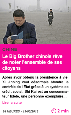 Societe le big brother chinois reve de noter l ensemble de ses citoyens