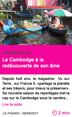 Societe le cambodge a la redecouverte de son ame