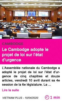 Societe le cambodge adopte le projet de loi sur l etat d urgence