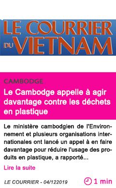 Societe le cambodge appelle a agir davantage contre les dechets en plastique